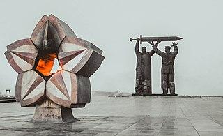 Rear-front Memorial