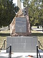 Памятник защитникам Приднестровья (Кицканы).jpg