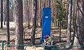 Памятник погибшим здесь партизанам - panoramio.jpg