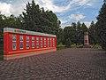 Пам'ятник загиблим шахтарям, Суха Балка 09.JPG