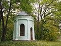 Парк-пам'ятка садово-паркового мистецтва (120 га), Яготин.JPG