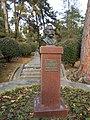 Парк «Дендрарий», бюст основателю парка С. Худекову, Курортный проспект, 74, Хостинский район, Сочи, Краснодарский край.jpg