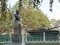 Парк победы в селе Губернском 3.jpg