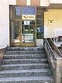 Пошта во Самоков.jpg