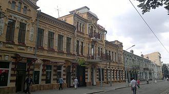 Vladikavkaz - Image: Проспект мира