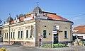 Пушељића кућа у Чачку.JPG