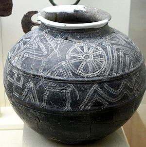 Şəmkir - Pottery dish of the 16th or 15th century BCE, found during excavations near Shamkir