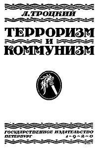 Terrorism and Communism cover