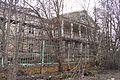 Усадьба в Перхушково фасад.jpg