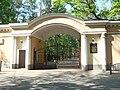 Центральный научно-исследовательский институт туберкулеза РАМН - panoramio.jpg