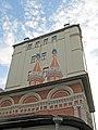 Церковь святых Космы и Дамиана01.jpg