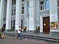 Чернігів. Протестні гасла на будівлі поштамту проти нововедень Укрпошти.jpg