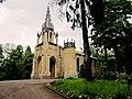 Шуваловский парк. Церковь Петра и Павла.JPG