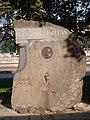 Ящерка - panoramio (1).jpg