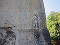 Վանական համալիր Ջուխտակ (Գիշերավանք, Պետրոսի վանք) 065.jpg