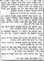 בשנת 1936 פרצו מאורעות דמים בארץ ערבים תקפו את הישוב העברי קטע מהעתון btm2877.jpeg