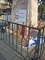 השחתת שלט במתחם הפסל גיבור ישראל וזריקת דגל ישראל על רצפת המתחם ברמת השרון.jpg