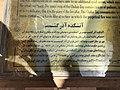 توضیحات تابلو میراث فرهنگی برای آتشکده آذرگشنسب.jpg