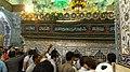 حرم حضرت معصومه سلام الله علیها - panoramio (3).jpg