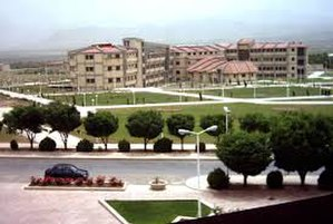 Shahr-e Kord - Shahrekord University with 5,713 students
