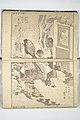 『絵本和漢誉』-Picture Book on Heroes of China and Japan (Ehon wakan no homare) MET 2013 882 07.jpg