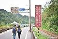 【新北景點】平溪。菁桐。十分一日遊 (32744361255).jpg