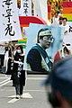 五月二十日 中華民國第十四任總統、副總統就職慶祝典禮 (cropped) 1.jpg