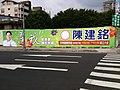 士林區街景 - panoramio (2).jpg
