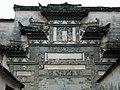 宏村 Hongcun - panoramio (3).jpg