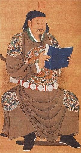Fei Yue