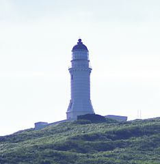 Pengjia Lighthouse