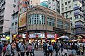 汝州街269及271號 269 & 271 Yu Chau Street 桂林街 Kweilin Street 戰前轉角唐樓 Pre-War Corner Tong Lau, 2018.jpg