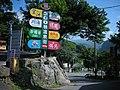 溫泉餐廳區週邊景觀 - panoramio - Tianmu peter (3).jpg