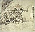 王翬、楊晉、顧昉、王雲、徐玫 仿古山水圖 冊 紙本-Landscapes after old masters MET ASA308.jpg