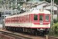 神戸電鉄1150系1151F.jpg