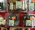 表示価格より100円引 (38057600585).jpg