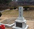 안봉순대전국립묘지(AMJ).jpg