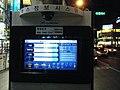 포항시내버스 BIS.jpg