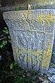 -խաչքար Վարդենիսի Սուրբ Աստվածածին եկեղեցու գերեզմանոցում 2.jpg