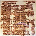 -1250 Brief an Paser, in dem Echnaton als Rebell bezeichnet wird anagoria.JPG