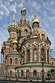 00 4616 St. Petersburg - Church of the Saviour on the Blood.jpg