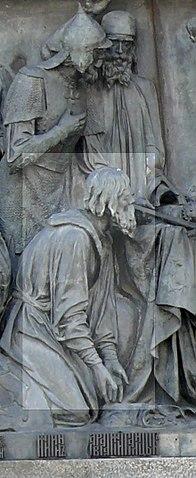 Кузьма Минин на Памятнике «1000-летие России» в Великом Новгороде