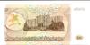 100 Kupon Ruble Reverse