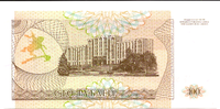 100 Kupon Ruble Reverse.png