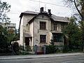 106 Konovaltsia Street, Lviv (1).jpg
