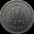 10 para 1908, Montenegro (obverse).png