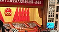 13th NPC Congress - First session 2018-03-11 (cropped).jpg