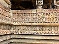 13th century Ramappa temple, Rudresvara, Palampet Telangana India - 74.jpg
