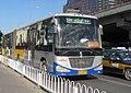 14652 at Sitongqiaodong (20060616165230).jpg