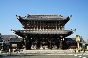 Higashi Hongan-ji - Image: 170216 Higashi Honganji Kyoto Japan 10n